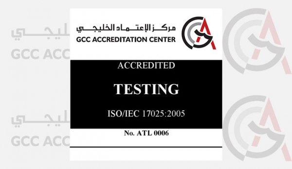 ISO accreditation: Another milestone for the Iraq laboratory