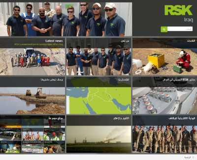 RSK Iraq website goes live in Arabic
